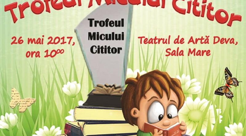 Afis TROFEUL MICULUI CITITOR  2017